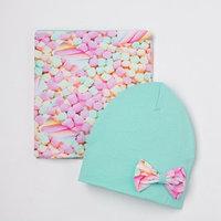 Комплект для девочки (шапка, снуд), цвет мятный/маршмеллоу, размер 46-50