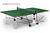 Теннисный стол Compact Outdoor LX Green с сеткой 6044-11