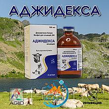 Аджидекса 100 мл (Дексаметазон)