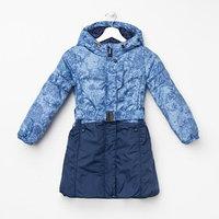 Пальто 'Торри', рост 122 см, цвет голубой/ синий