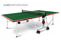 Теннисный стол Compact Expert Outdoor Green с сеткой 6044-31