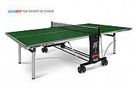 Теннисный стол Top Expert Outdoor Green с сеткой 6047-1