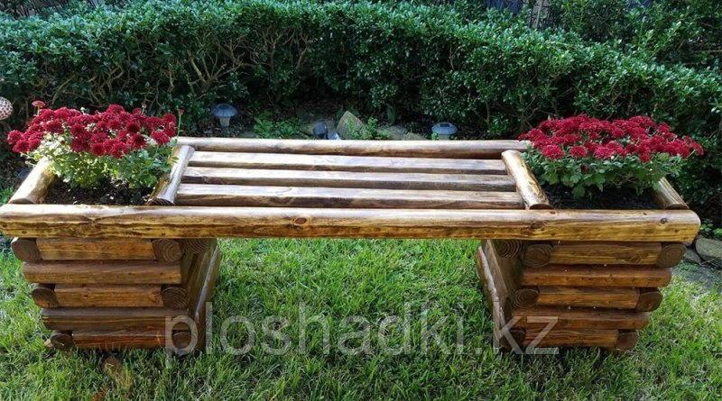Скамейка деревянная с подставками для цветов