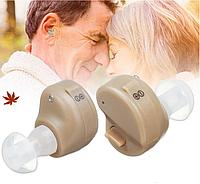 Компактный Усилитель слуха Чудо-Слух