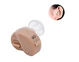 Компактный Усилитель слуха «Чудо-Слух» Happy Sheep HP-680, фото 3