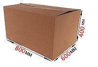 Большая коробка 800х600х400