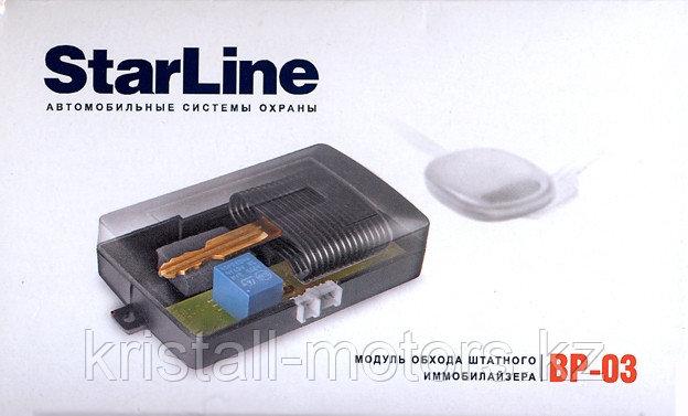 Модуль обхода иммобилайзера StarLine BP3