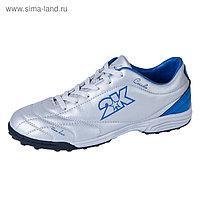 Бутсы шиповки 2K Sport Corado , silver/royal, размер 45