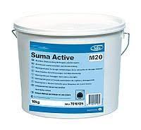 SUMA AKTIVE M20 (10kg). Моющее средство для посудамоечных машин (порошок)