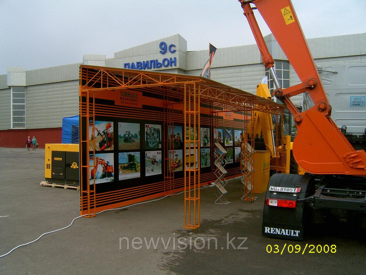 Заказать  выставочные стенды в Алматы
