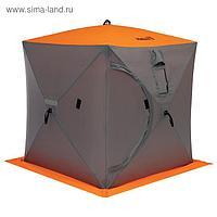Палатка зимняя Helios куб, 1,5 × 1,5 м, цвет orange lumi/gray