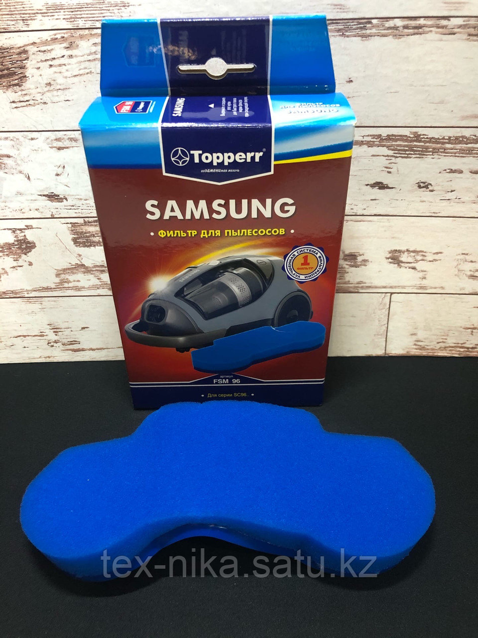 Фильтры для пылесоса Samsung SC9635