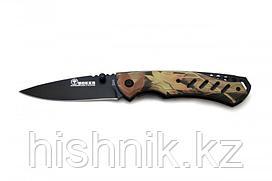 Нож C 011