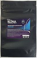 Классическая альгинатная маска Reina 330 г