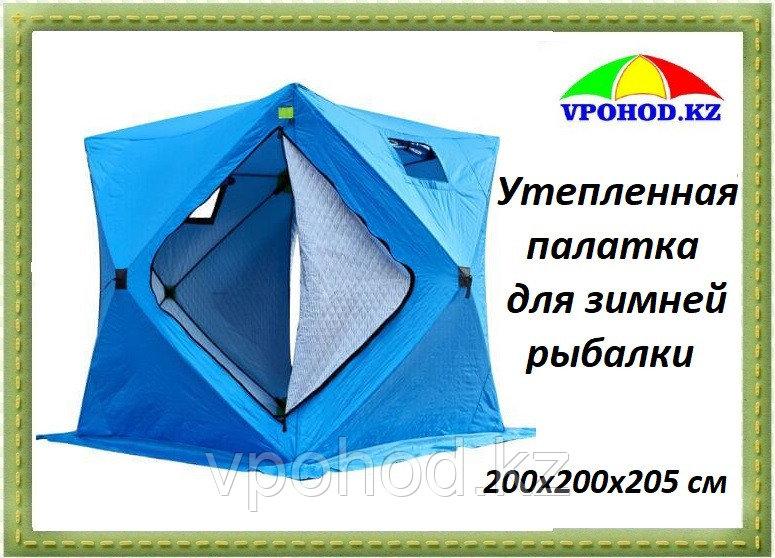Палатка куб трехслойная на синтепоне 200X200