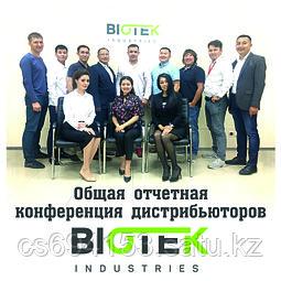 Конференция дистрибьюторов Biotek