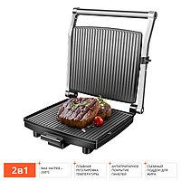 Гриль SteakMaster REDMOND RGM-M801
