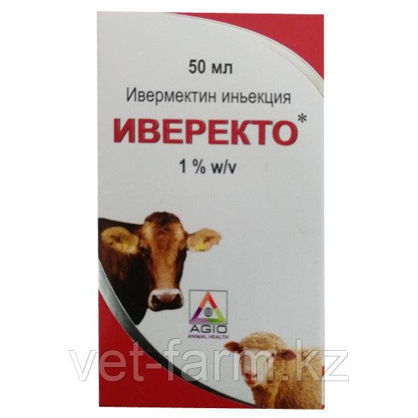 Иверектоо  50мл (Ивермектин 1%)
