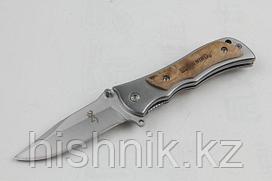 Нож 339 мини
