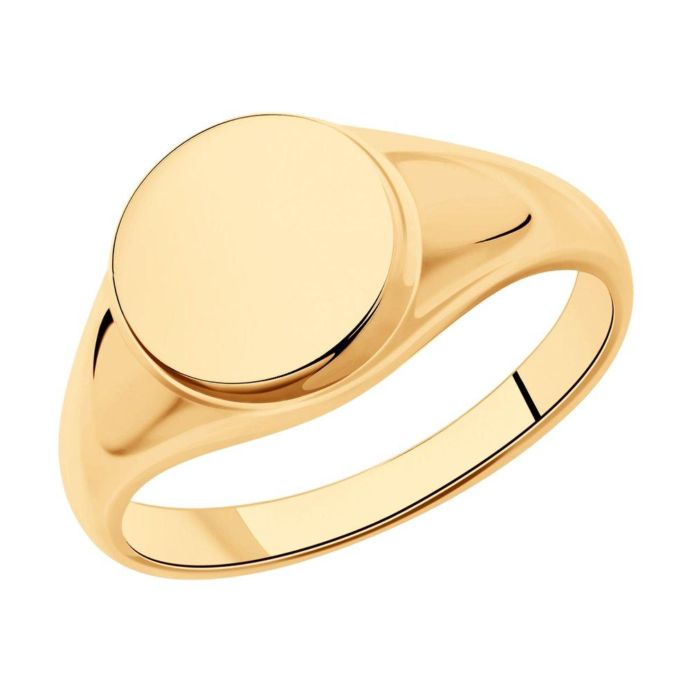 Кольцо из позолоченного серебра