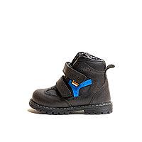 Демисезонные Ботинки для мальчиков
