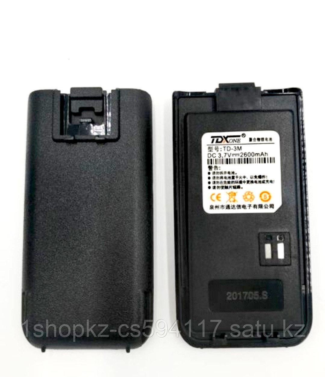 Аккумулятор TD-3M для рации TDX TD-3M