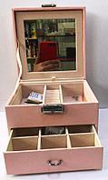Кейс шкатулка органайзер для драгоценностей украшений 2 яруса розовая