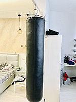 Боксерский мешок профессиональный из бычьей кожи