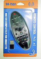Пульт для телевизора SAMSUNG SMART TV SR-7557