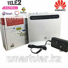 Мощный 4G роутер (модем ) Huawei B593 работает со всеми операторами