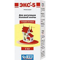 ЭКС-5 суспензия 2мл