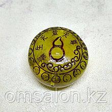 Амулет из янтаря Инь-ян и Тыква горлянка (здоровье)