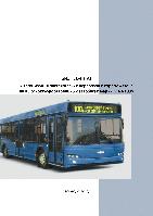 Бизнес-план «Организация автобусных пассажирских перевозок»