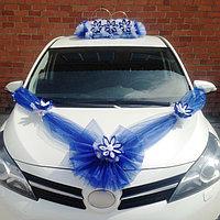 Набор для украшения автомобиля: кольца с цветами ручной работы, 4 бантика на ручки, 2 ленты на капот, бант на радиатор, синий
