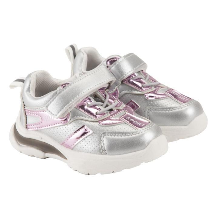 Кроссовки детские, цвет серебристый, размер 27