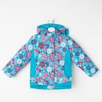 Куртка для девочки, цвет бирюза/цветы, рост 98-104 см