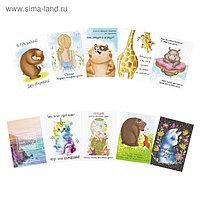 Набор открыток на каждый день «Чудо», 20 шт, 10,5 х 7,5 см