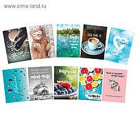 Набор открыток на каждый день «Красота в простом», 20 шт, 10,5 × 7,5 см