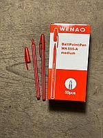 Ручка простая красная (полосатая) 1шт