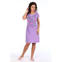 Платье женское 'Джейн', цвет сиреневый, размер 52