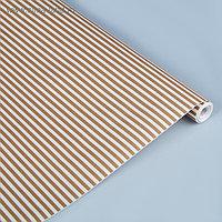 Бумага упаковочная крафт «Полоски коричневые» 0,5 х 10 м, 70 г/м² /м2