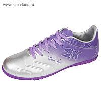 Бутсы футбольные 2K Sport Cruzeiro (шиповки), silver/violet, размер 37