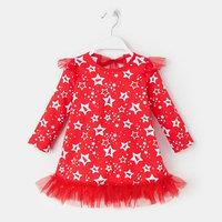 Платье Крошка Я 'Новогодний Пингвинчик', красный, р.30, рост 98-104