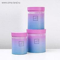 """Набор коробок 3 в 1 """"Градиент"""", розовый, 18 х 20,5 - 13,8 х 18,2 см"""