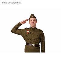 Карнавальный костюм «Солдат», гимнастёрка, ремень, пилотка, р. 48