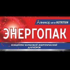 """КОНЦЕНТРАТ КОРМОВОЙ ЭНЕРГЕТИЧЕСКИЙ """"ЭНЕРГОПАК"""""""
