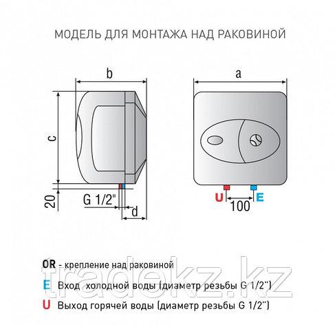 Водонагреватель, бойлер Ariston ABS ANDRIS LUX 15 UR, фото 2