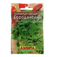 Семена Кориандр овощной 'Бородинский', пряность, 3 г (комплект из 10 шт.)