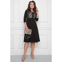 Платье 'Моника шайн лео', размер 46
