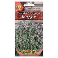 Семена Тимьян овощной 'Медок', пряность, 0,2 г (комплект из 10 шт.)
